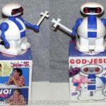 25 najdziwniejszych zabawek na świecie